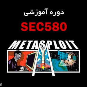 SEC580 Metasploit
