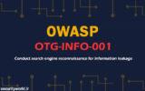 owasp-OTG-INFO-001