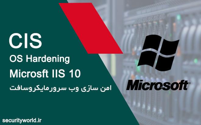 cis-IIS 10
